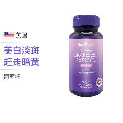 Health Raise葡萄籽精华软胶囊