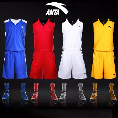 安踏籃球服男裝2020夏季新款兩件套速干背心短褲比賽訓練套裝