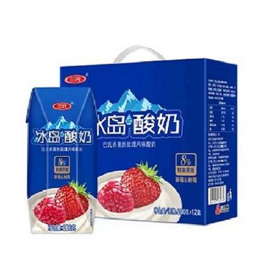 三元 冰岛式酸奶 草莓&树莓200g*12盒【11月产】