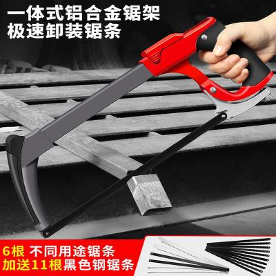 強力鋼鋸架家用手工小手鋸木工工具金屬鋸切割條鋸弓古達鋸子拉花劇子 多功能款+7支多用途鋸條