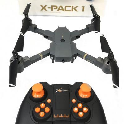 xt-1航拍無人機 折疊四軸飛行器