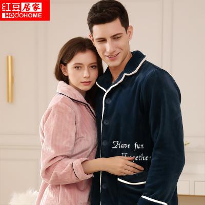 红豆居家(Hodohome)新款秋冬情侣加厚法兰绒睡衣套装男士女士休闲甜美可外穿家居服套装