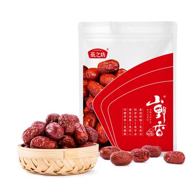 燕之坊新疆若羌枣高山灰枣1斤装自然挂干红枣皮薄核小500g