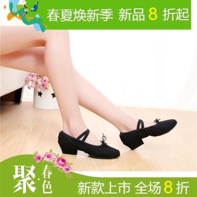鞋带跟女式儿童民族舞蹈鞋软底练功瑜伽芭蕾舞猫爪演出鞋
