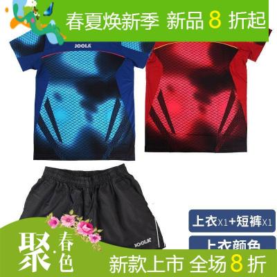 正品JOOLA优拉尤拉乒乓球服运动服装短袖男女款上衣球衣771麒麟