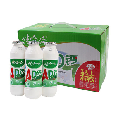 娃哈哈小AD钙奶100ml*24瓶哇哈哈牛奶饮料怀旧饮品