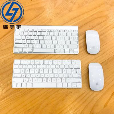 苹果键鼠套装一代二代