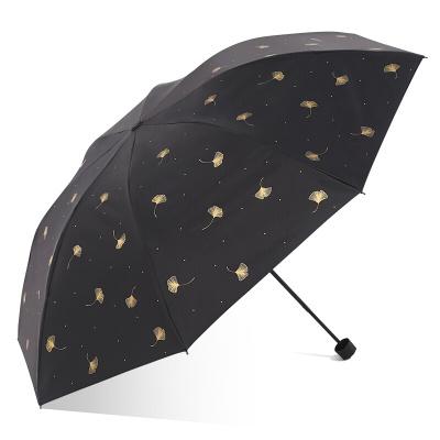 天堂傘 黑膠防曬三折晴雨傘太陽傘遮陽傘 銀杏黑色