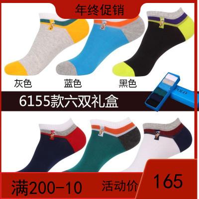 Polo低帮袜子男短袜夏季薄款船袜男士运动袜短筒棉袜潮流短腰男袜