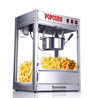 全自動美式球形爆米花機商用電熱爆玉米花機器爆谷機小吃設備_RUvDw7