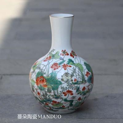 景德镇粉彩天球花瓶陶瓷书房客厅茶几陶瓷摆件粉彩梅花荷花瓷瓶