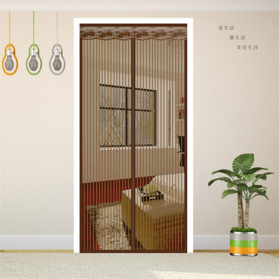 夏季防蚊門簾魔術貼磁性軟紗門隔斷簾臥室家用紗窗紗門加密靜音 咖啡條紋+2包粘扣 210x110cm