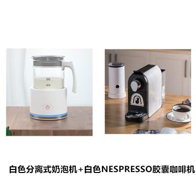 全自動冷熱奶泡機家用時光舊巷電動打奶器打泡器咖啡奶沫機牛奶加熱器 玻璃杯款分離式奶泡機+咖啡機巧克力色