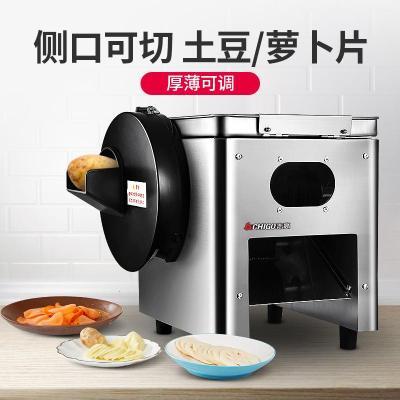 志高(CHIGO)切肉機商用全自動切菜機食堂用切片機電動肉片機肉丁粒多功能