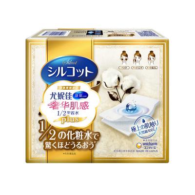 日本舒蔻1/2省水Plus濕敷專用化妝棉補水48枚