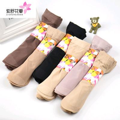 【10双装】紫舒花瓣丝袜女 天鹅绒小辣椒丝袜 透明丝袜短10双