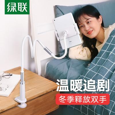 綠聯手機架懶人支架女床上床頭夾子用ipad平板pad電腦switch適用桌面直播看電視宿舍多功能固定ns支撐駕簡約