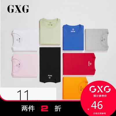【兩件2折:46】GXG男裝夏季新款情侶裝純色打底衫男上衣潮純棉圓領短袖T恤男