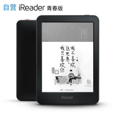 掌阅(iReader)Light 青春版电子书阅读器 轻薄142g 8G大内存 6英寸墨水屏 黑色