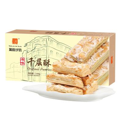 澳门葡韵千层酥休闲办公室零食松塔果仁条饼干批发糕点早餐下午茶
