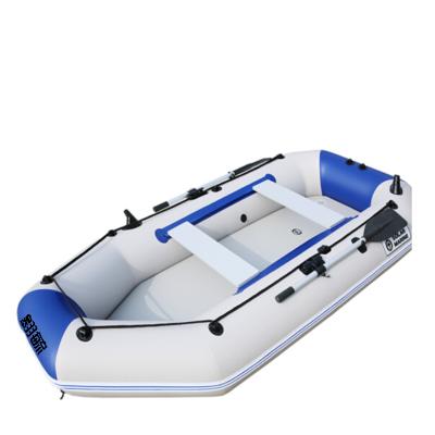 翱毓(aoyu)XP33B型加厚橡皮艇 冲锋舟 巡逻船艇 皮划艇 气垫钓鱼船 3.3米6-7人拉丝款 含挂汽油机