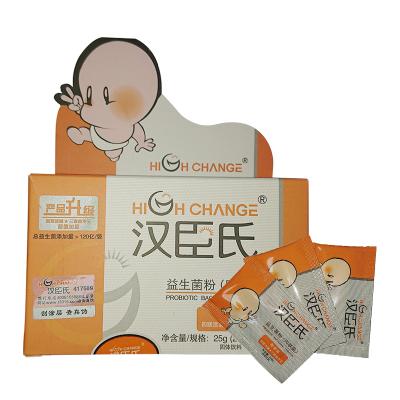 汉臣氏(HIGH CHANGE) 婴幼儿童益生菌10袋装