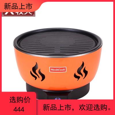 家用燒烤爐木炭戶外室內便攜燒烤架韓式烤肉爐子帶電吹風機