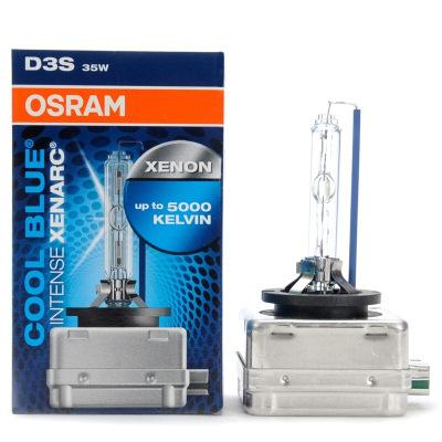 欧司朗OSRAM氙气灯汽车大灯灯泡D3S远光灯近光灯原车替换前大灯高亮35W色温5500K进口单支装CBI