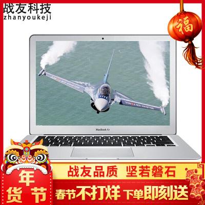 【二手9成新】Apple MacBook Air 苹果笔记本电脑二手轻薄本 超薄11寸MD223-i5-4G-64G