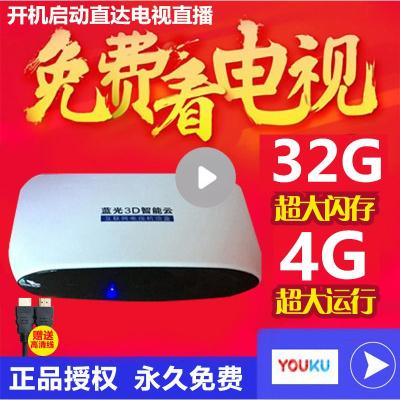 全国通用小米你盒子 安卓高清网络智能电视机顶盒4K家用语音盒子