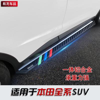 怡靈 適用本田繽智XRV腳踏板冠道URV側踏板本田17-18款CRV專車側踏板改裝汽車用品 魅影踏板一套