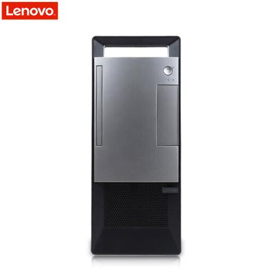 聯想(Lenovo)揚天T4900v 商用臺式電腦主機 定制(Intel i5-8400 8GB 1TB+128GB固態 刻錄 W10H)