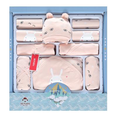 班杰威爾初生嬰幼兒內衣禮盒新生兒59cm衣服套裝春夏秋冬季男女剛出生純棉寶寶用品嬰幼兒通用滿月禮物套盒