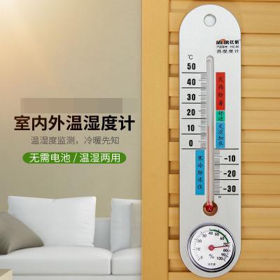 室内温度计湿度计高精度家用免电池大棚湿温湿度计表 灰色