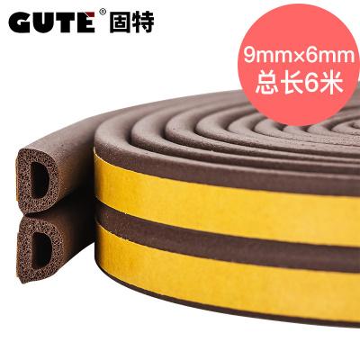 固特GUTE 自粘門窗密封條門縫門底窗戶防水防風條 防撞隔音條 D型-棕色(適合縫隙3.5-5.5mm)