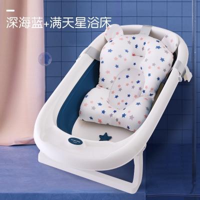 嬰兒洗澡網兜新生兒浴盆寶寶洗澡神器可坐躺防滑墊托懸浮浴墊通用智扣 洛奇藍【帶子長短可調】【三安全固定帶】