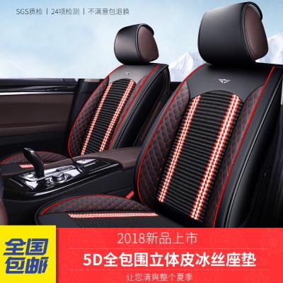 長安CS75 CS55 CS35悅翔V3V5V7逸動專用汽車座套全包四季坐墊夏季