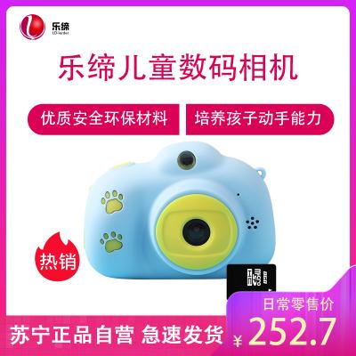 樂締 兒童益智玩具照相機寶寶迷你單反高清智能相機男女小孩禮物3-6-12歲生日禮物藍色款