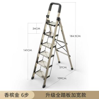 纳丽雅(Naliya)铝合金梯子家用折叠人字梯加厚室内多功能楼梯四步五步小扶梯 全踏板加宽(香槟色六步)