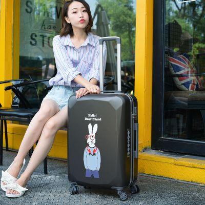 時尚行李箱男女學生拉桿箱韓版旅行箱小清新登機箱密碼箱子萬向輪 莎丞