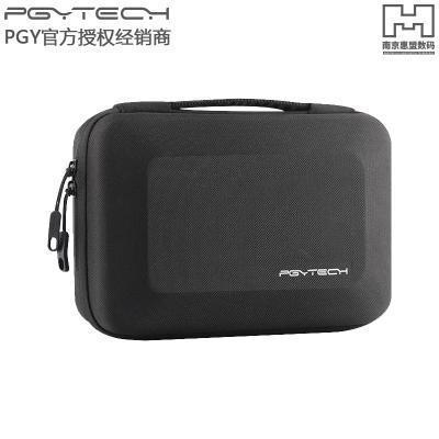 PGYTECH 便攜包 大疆DJI OSMO POCKET便攜包手提Gopro8運動相機收納盒口袋靈眸ACTION配件