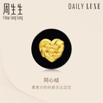 周生生(CHOW SANG SANG)黃金耳釘足金Daily Luxe吉祥同心結玉髓耳環單只耳釘89893E 定價