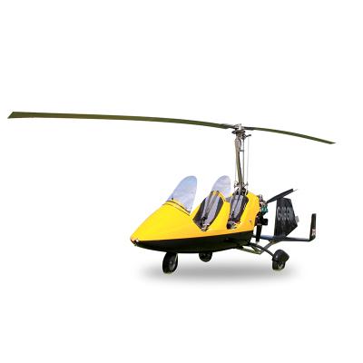 標準版 Trixy 猛士豹 載人 旋翼 飛機