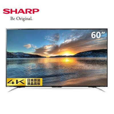 夏普彩电(SHARP)LCD-60MY5100A 60英寸液晶智能4K超高清智慧投屏电视60 50