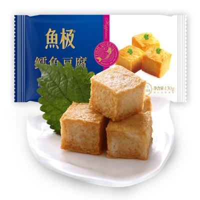 鱼极鳕鱼豆腐130g豆捞烧烤火锅丸子关东煮火锅食材