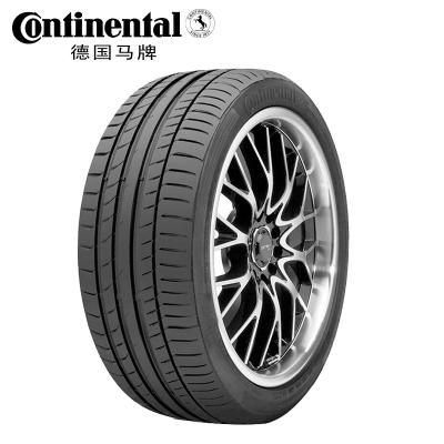 【寶養匯 全國免費包安裝】德國馬牌(Continental) 汽車輪胎245/45R19 98Y CSC5