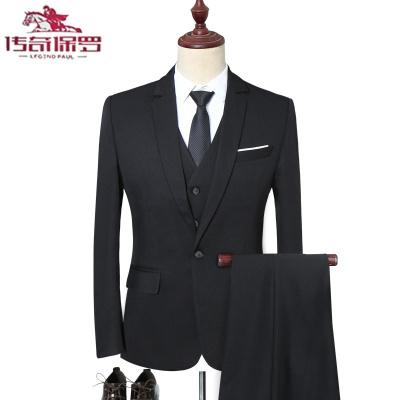 傳奇保羅(CHUANQIBAOLUO)男士商務休閑時尚西裝套裝青年修身大碼伴郎新郎結婚西服三件套男