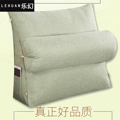 樂幻(LEHUAN)家紡 棉麻三角靠墊辦公室腰靠背墊床上護頸靠枕純色沙發靠背抱枕床頭大靠墊布藝
