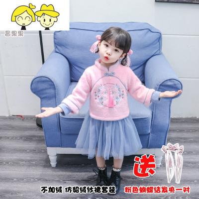 女童冬款仿皮拜年服中国风可爱甜美宝宝汉服裙貂绒毛衣纱裙套装