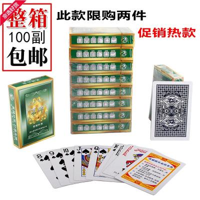整箱100副正点扑克牌 朴克脾批發钓鱼扑克纸牌创意玖玖三彩大字朴克
